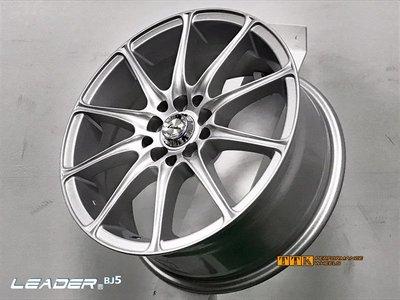 【 田中輪胎舘】耀麒 BJ5 新款 13吋 鋁圈樣式 4X100 & 4X114.3 銀