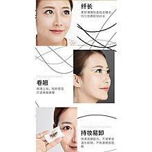 纖長濃密睫毛膏美睫根根分明持久不暈妝睫毛神器易卸妝化妝品 A-004