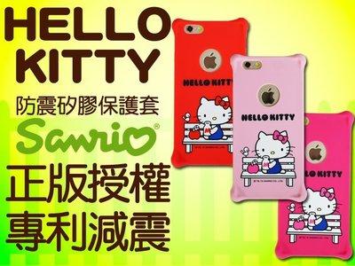 4.7吋 iPhone 6/6S 四角加強 防撞 防摔保護套 Hello Kitty 正版 午茶 I6 IP6S 手機套