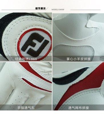 萌時尚FJ golf gloves left hands slip wear-resisting breathable