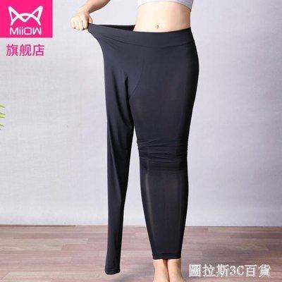 哆啦本鋪 貓人夏季薄款冰絲大碼打底褲女胖MM2019新款200斤寬鬆加大九分褲 D655