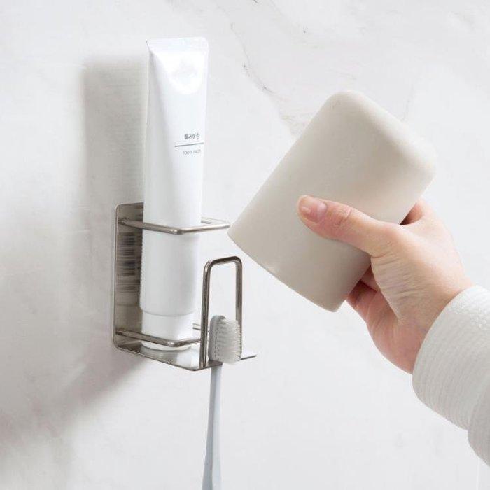 牙刷架 免打孔不銹鋼牙刷架刷牙洗臉牙具架衛生間壁掛放牙刷的架子