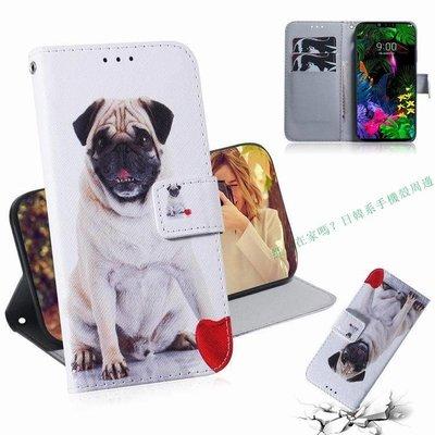 LG G8S THINQ/V50 THINQ熱銷動物彩繪PU+TPU插卡支架保護皮套殼手機保護周邊保護殼手機保護套全新現