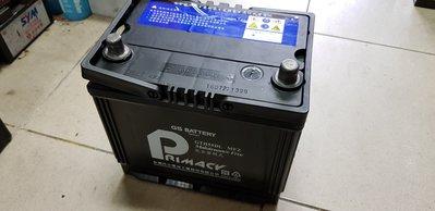 (二手中古電池) PRIMACY 55D23L-MFZ  免保養汽車電池 數值漂亮,品項優 桃園市