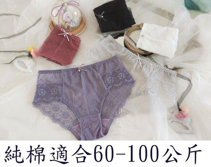 純棉大尺碼內褲適合60-100公斤 草莓花園 B15棉花糖女孩 女內褲 夏季新款精緻蕾絲網紗 高腰無痕女式內褲