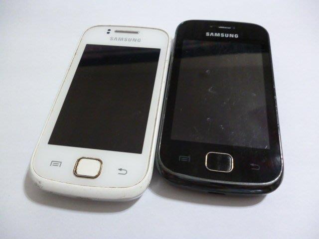 ☆寶藏點☆SAMSUNG SCH-i569  CDMA 亞太 智慧型手機 《附全新旅充或萬用充+電池》功能正常
