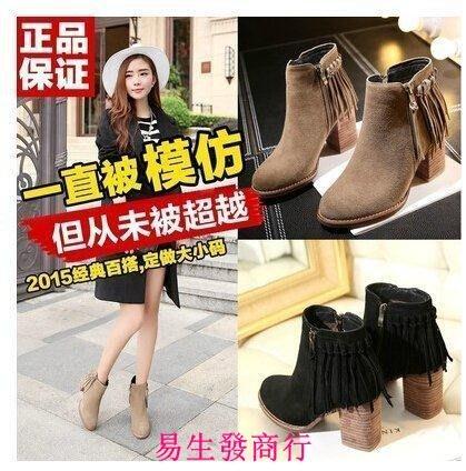 【易生發商行】秋冬女靴真皮粗跟時尚流蘇短靴高跟英倫風馬丁靴及踝靴F6312