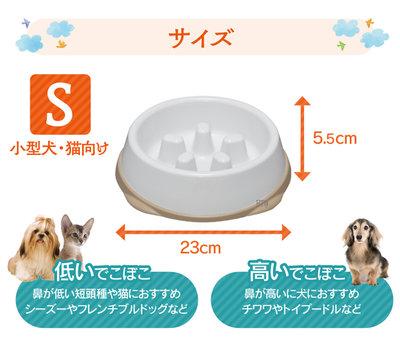 【HT】日本IRIS《防滑慢食碗》S號 防滑大底,有效防止寵物噎到