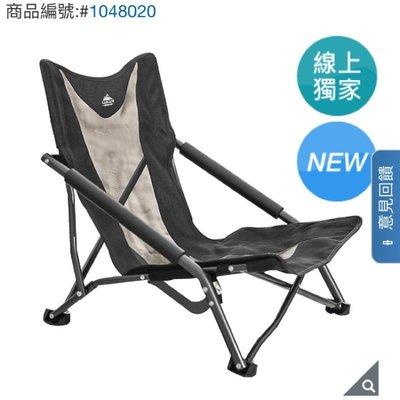 Cascade 戶外摺疊椅 costco 好市多 露營⛺️ 野餐 沙灘️ 戶外活動