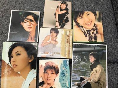 孫燕姿專輯cd  leave