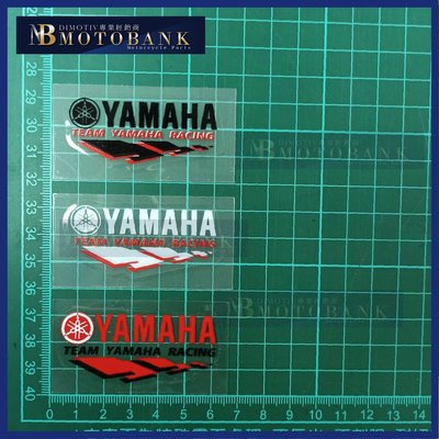 [MOTOBANK] YAMAHA (6x3cm) 防水 機車貼紙 車身貼 D00541
