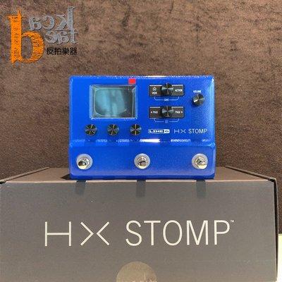 [ 反拍樂器 ]   HX Stomp BLUE 限量藍 免運費 電吉他 貝斯 效果器