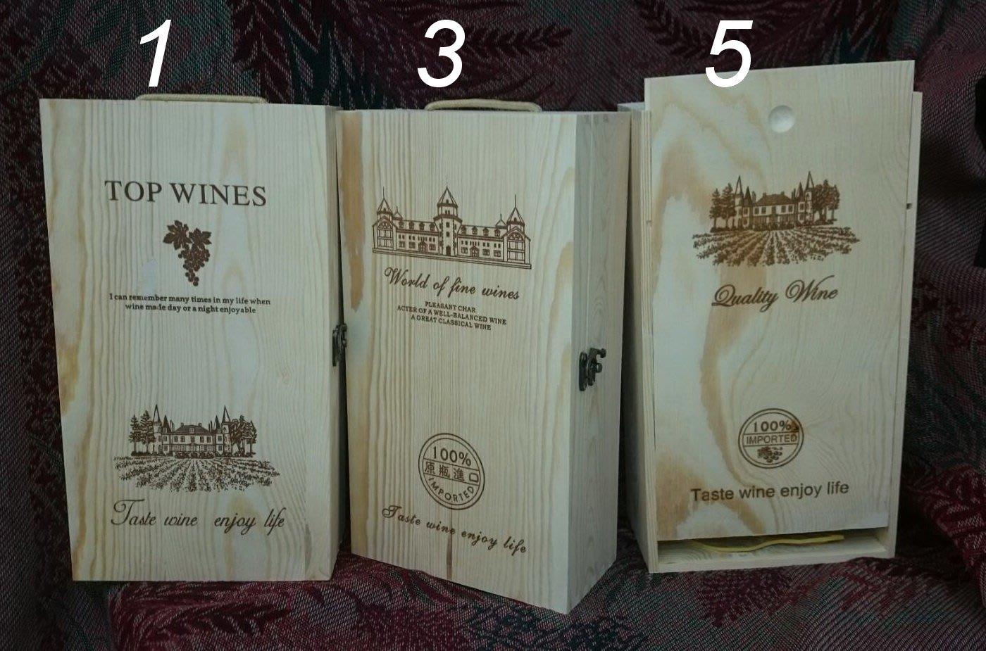 【螢螢傢飾】翻蓋雙支桐木仿古酒盒 葡萄酒木盒 紅酒木盒 白酒禮盒  ZAKA雜貨  紅酒木箱