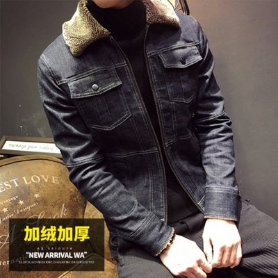 FAW1209•2018秋冬季新款韓版小清新男裝加絨加厚精品水洗羊羔毛領牛仔衣棉衣外套防寒外套