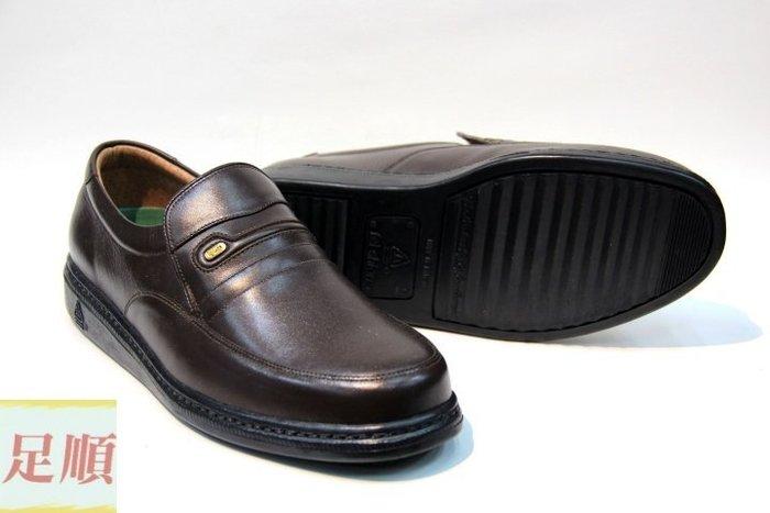 免運優惠中 圓頭 真皮皮鞋 爸爸鞋 父親節禮物 專櫃工廠  棕色 附專櫃鞋盒 台灣製造 【足順皮鞋】