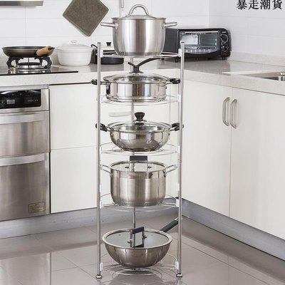 精選 不銹鋼三角廚房置物架落地多層放鍋架子家用廚房收納儲物架5層架