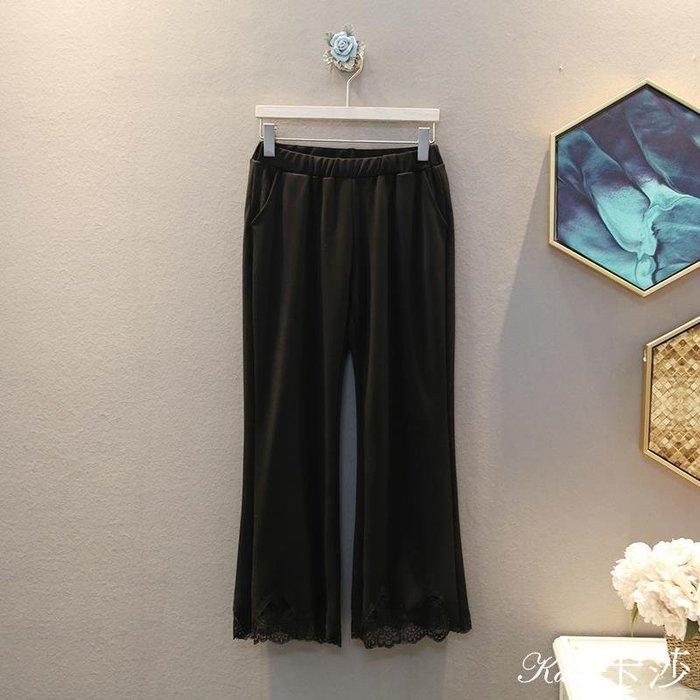 時尚大碼♥加肥加大碼褲100公斤洋氣顯瘦休閑蕾絲闊腿褲