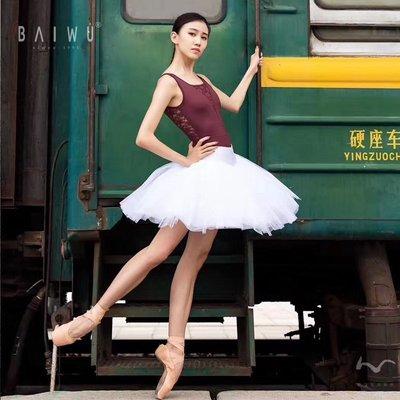 舞蹈服裝芭蕾舞裙國標連身裙 芭蕾舞服演出服tutu裙女蓬蓬裙練功裙禮服成人