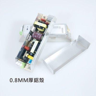 15~20W(110V~220V)紫外線專用/T8-15~20W、T5-16W、PL-18W預熱型電子安定器