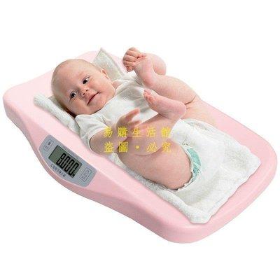 [王哥廠家直销]嬰兒體重秤電子稱嬰兒秤寶寶秤嬰兒電子稱體重秤家用LeGou_167_167