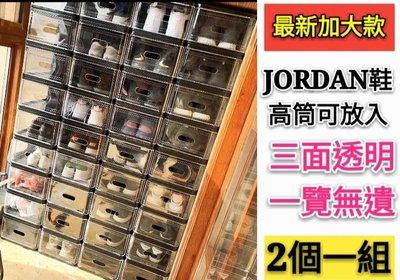 【益本萬利】DS44 組合鞋櫃 透明鞋盒 球鞋收納 超大尺寸 展示  堅固 NIKE高筒 JORDAN鞋 dhksgqo83