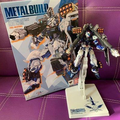 Metal Build mb 藍迷惘 異端 Blue Astray Gundam 1/100 Bandai  有盒二手