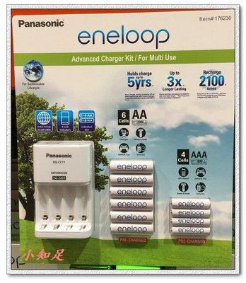 Φ小知足ΦCOSTCO代購 eneloop 電池充電器套裝組 附三號電池6入+四號電池4入 全館合併運費