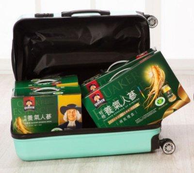 【桂格】 養氣人蔘 90入(效期2021/10)不含行李箱,有2箱,不可併運