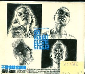 *真音樂* NO DOUBT / PUSH AND SHOVE 2CD 全新 K31686