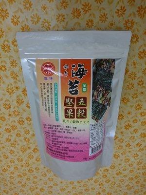 喜博(順興)海苔五穀堅果脆片135g-非油榨.無添加防腐劑-陽光小站