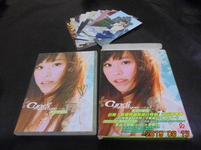 CD 王心凌 愛你 影音升級版 +簽名