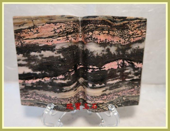 瑞寶玉石~天然意境 花蓮玫瑰石雕 一本萬利~無字天書 擺件 直購價【H5183】