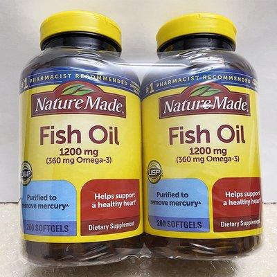 【MAXX美國代購】美國原裝Nature Made omega3深海魚油fish oil軟膠囊200粒*2瓶
