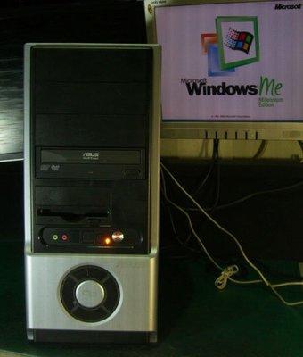 【窮人電腦】華碩原廠機跑Windows ME電腦主機出清!雙北可親送外縣可寄運!