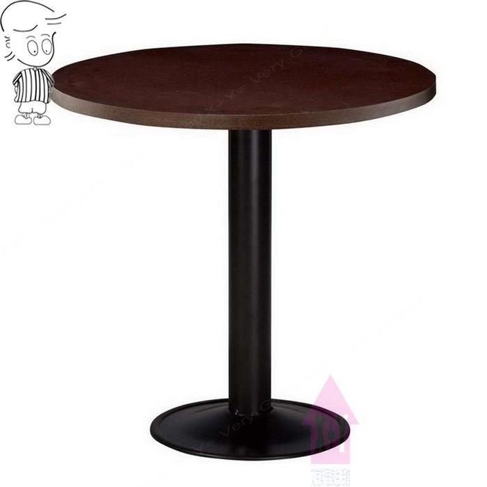 【X+Y時尚精品傢俱】現代餐桌椅系列-艾揚 2.5尺圓桌(723烤黑圓盤).洽談桌.餐桌.早餐桌.另有3尺.摩登家具