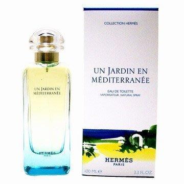 Hermes Un Jardin En Mediterranee 地中海花園中性淡香水 50ML