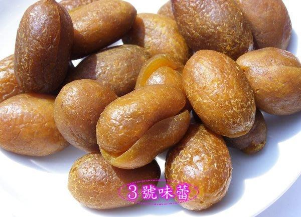 3號味蕾 量販網~無子甘草橄欖(化核增城橄欖)3000公克量販價....多款蜜餞..讓您食指大動
