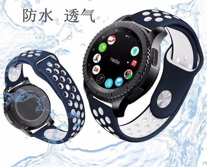 華為 Huawei watch 2 pro 錶帶 替換腕帶 撞色硅膠 雙色矽膠 運動型 智能手錶帶 防水透氣 時尚簡約