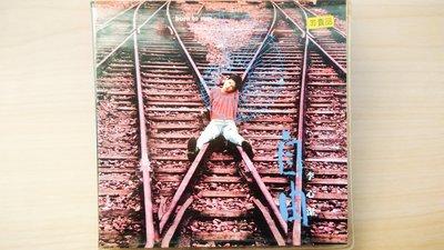 ## 馨香小屋--李心潔特殊包裝單曲 / 自由