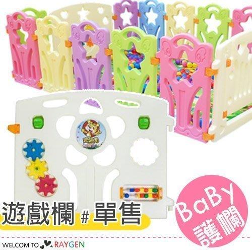 八號倉庫 兒童遊戲圍欄 嬰兒爬行學步安全護欄 遊戲欄【1F127】