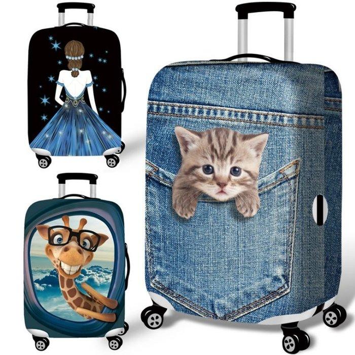 加厚耐磨行李箱 旅行箱保護套 防塵 彈力罩袋 26吋-28吋 L號尺寸