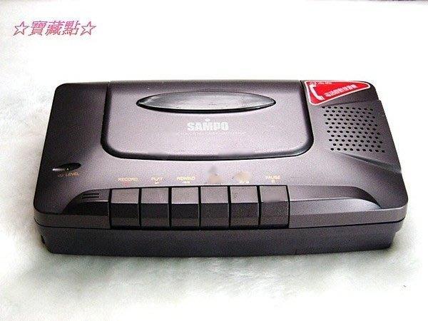 ☆寶藏點☆電話/現場兩用 SAMPO TA-110A 電話錄音機. 電話密錄機 錄音 竊聽 監聽 徵信