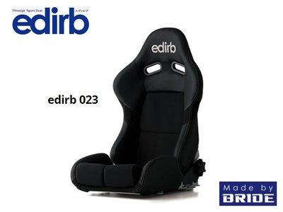 【Power Parts】edirb 023 Reclining Seat 可調賽車椅(白字)