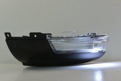 金強車業 大眾VW  途觀TIGUAN 後視鏡側燈三功能 LED方向燈 定位燈 位置燈 照地燈 工廠直送價