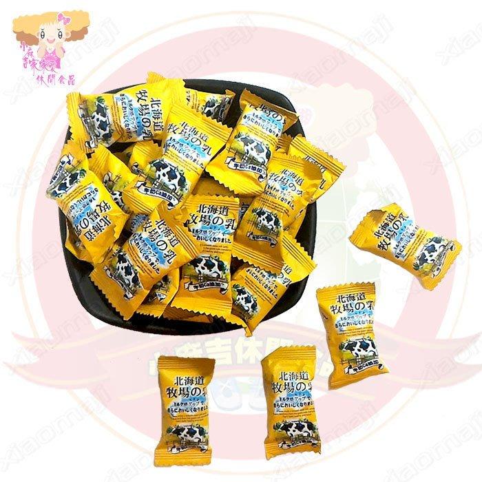 ☆小麻吉家家愛☆綠得北海道牧場牛奶糖一包特價65元 A005011牛乳糖 軟糖