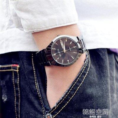 男錶時尚男士手錶鋼帶手錶男韓版機械錶潮流石英錶學生簡約情侶錶