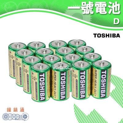 【鐘錶通】TOSHIBA 東芝-1號電池 (20入) / 碳鋅電池 / 乾電池 / 環保電池