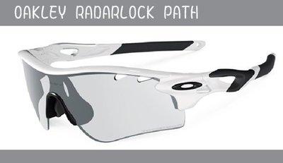 公司貨 OAKLEY Radarlock Path 全天候變色自行車運動太陽眼鏡 白框 免運費 新北市