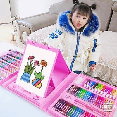 【免運費】畫畫套裝 兒童畫畫工具套裝兒童園小學生小孩女孩美術繪畫學習用品畫筆禮盒【全館免運】