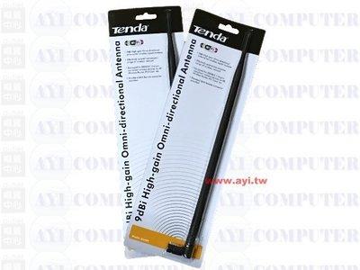 騰達Tenda 9dB 天線 買1送1 9dBi 11n/g/b 高功率全向型天線 SMA接頭 ANT9